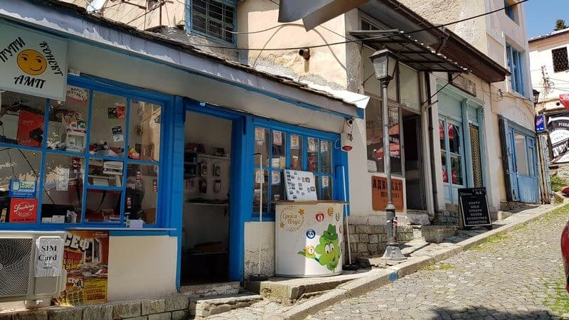 City Guide Krusevo: Blue Trimmed Windows